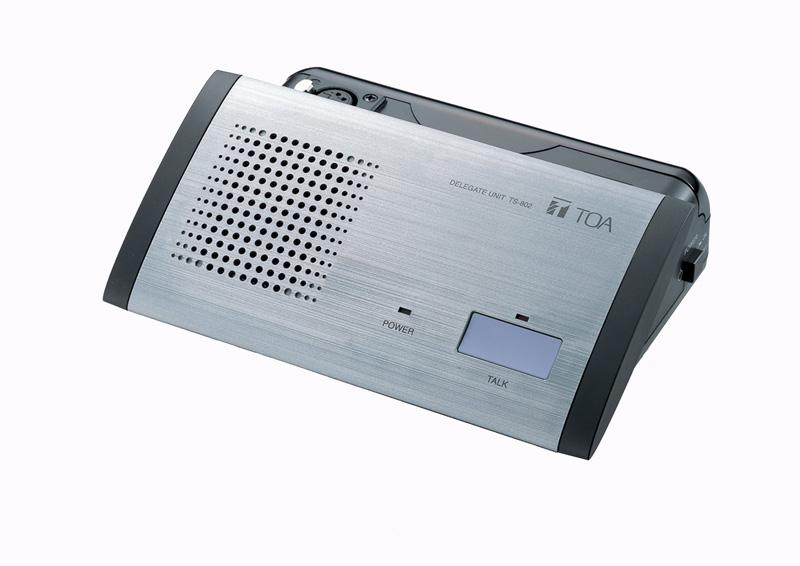 Toa Ts 802 Conference System Pro Audio Superstore