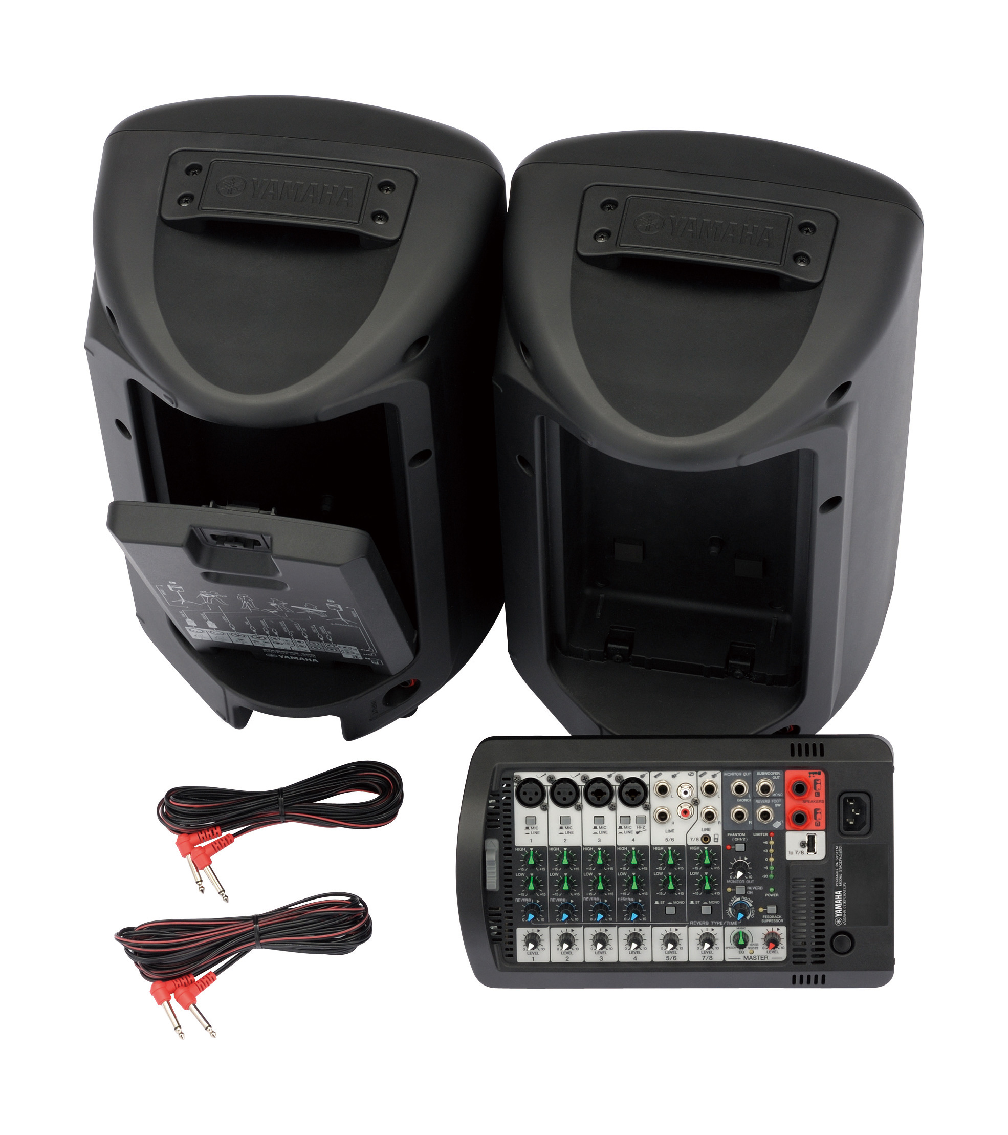 Yamaha stagepas 400i portable pa system pro audio superstore for Yamaha stagepas 400i price